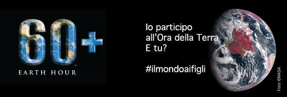 ilmondoaifigli1-banner